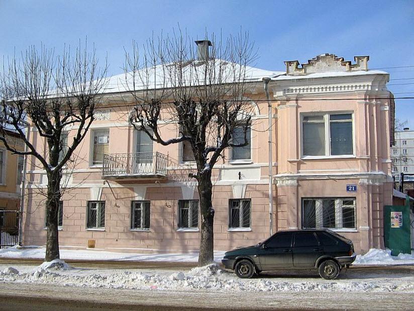 Дом Волковых