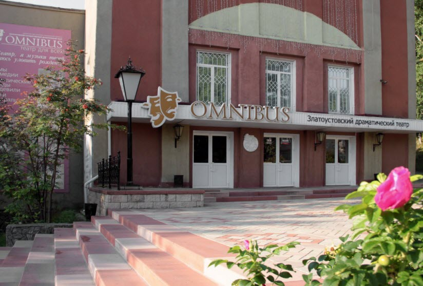 Драматический театр «Омнибус»