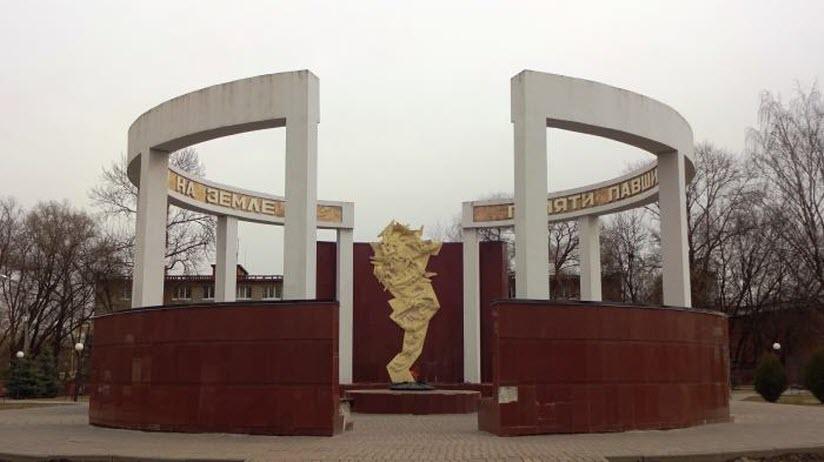 Мемориал «Памяти павших»