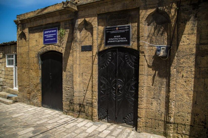 Музей культура и быта древнего Дербента