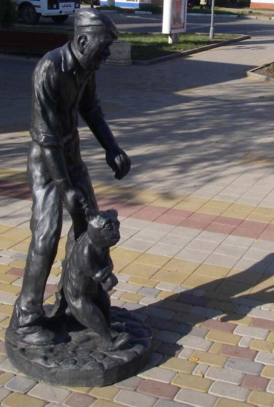 Памятник Бдительному гражданину