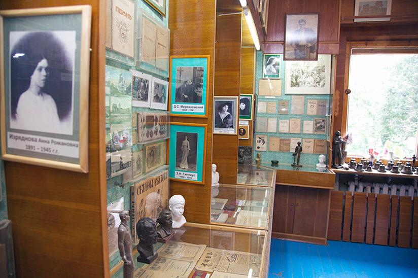 Музей С. Есенина