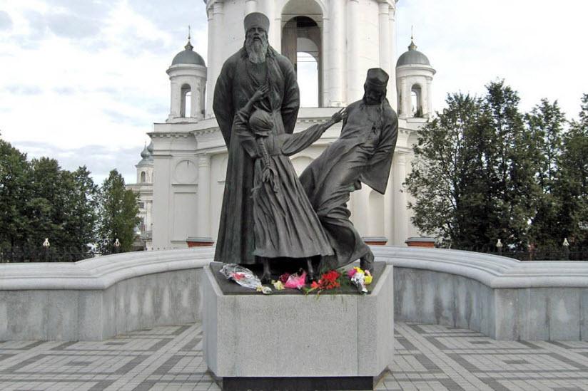 Новомученикам российским