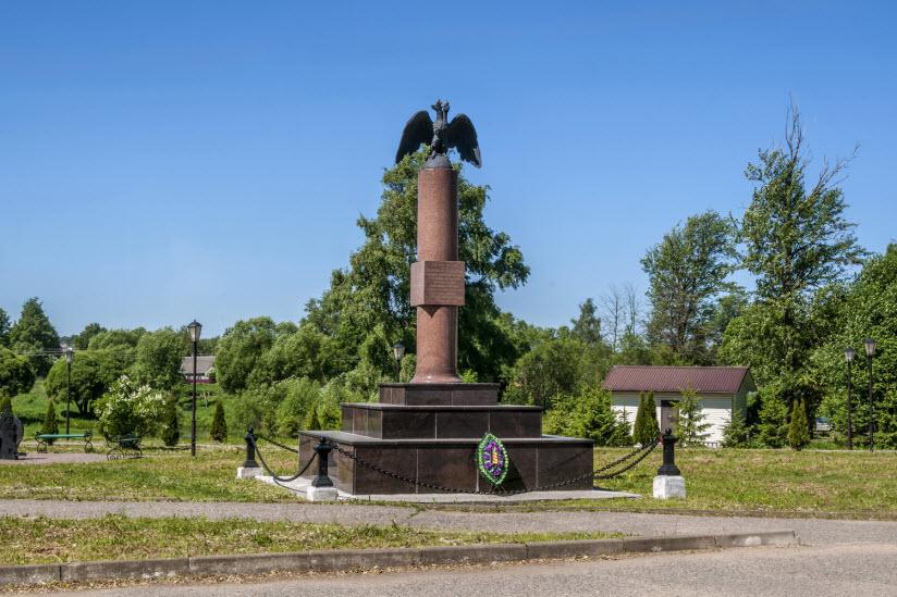 Памятник гренадерам Перновского полка