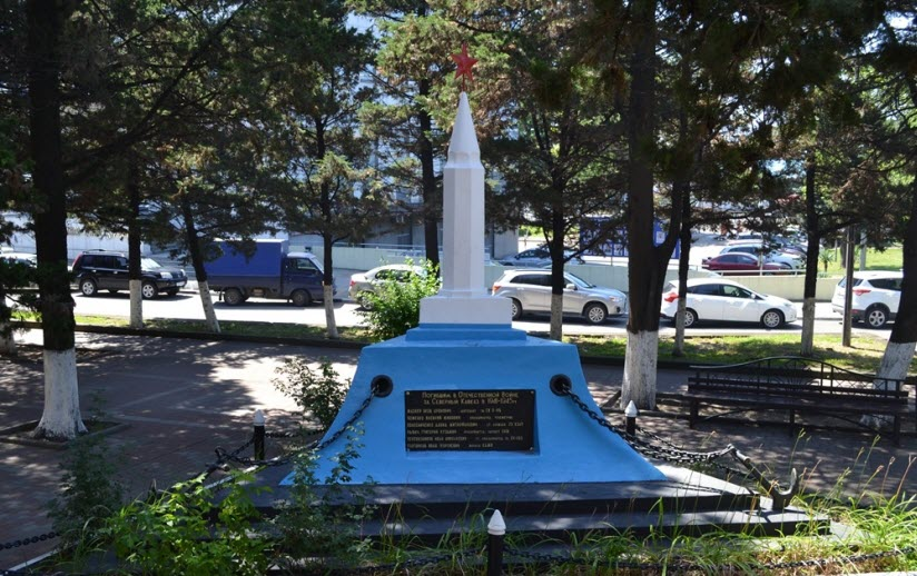 Памятник советским морякам
