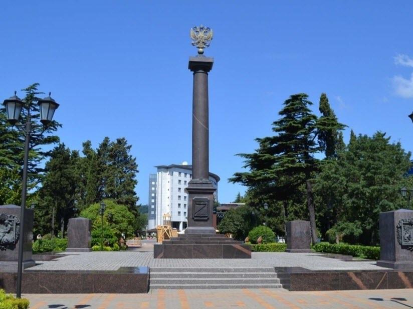 Стела Город воинской славы