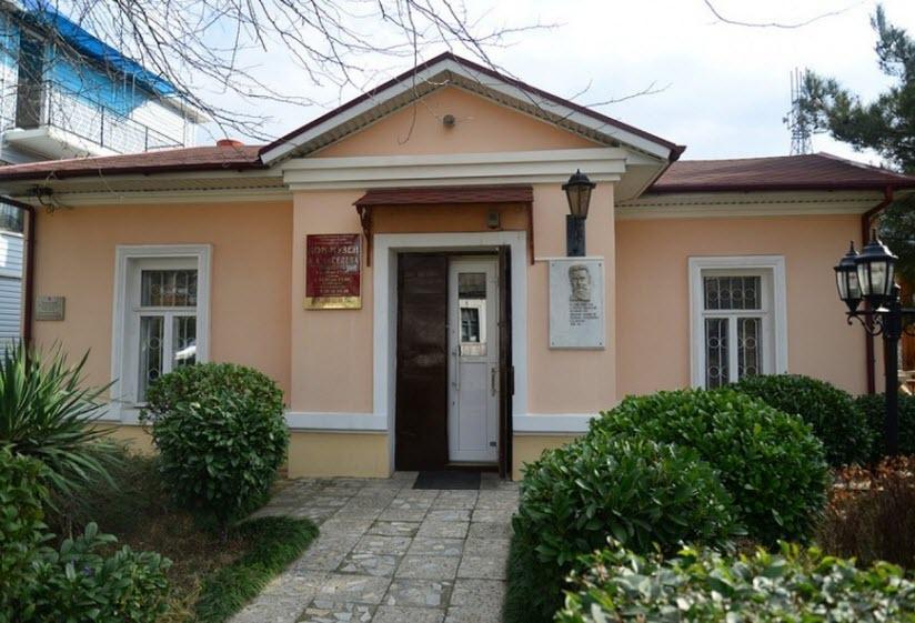 Дом-музей А.А. Киселева