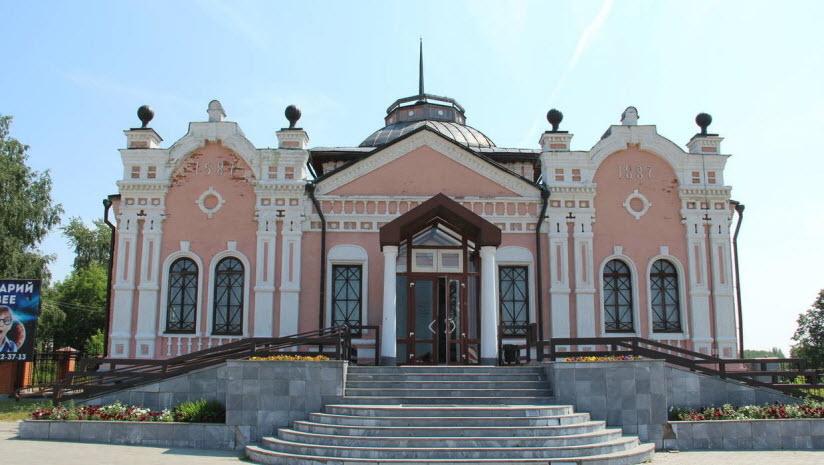 Губернский музей