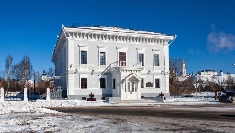 Музей императора Николая II и царской семьи