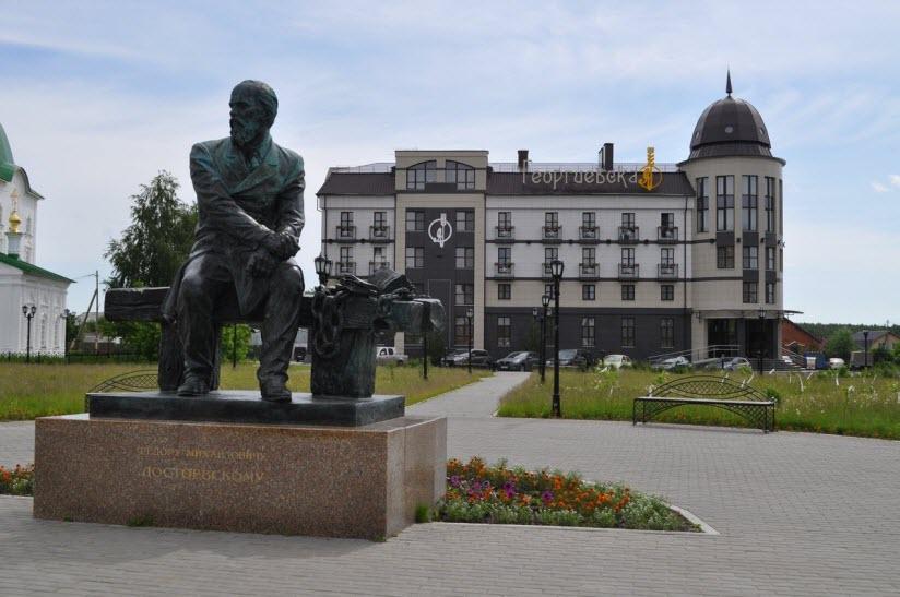 Памятник Ф.М. Достоевскому