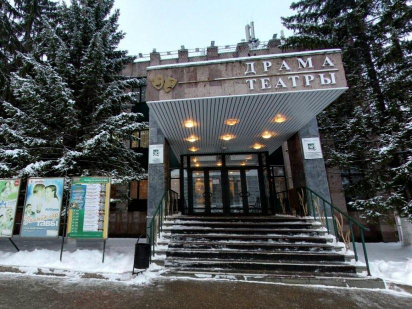 Государственный Татарский драматический театр