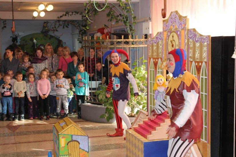 Театр кукол