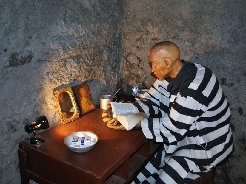 Музей тюремного искусства «Запретная зона»