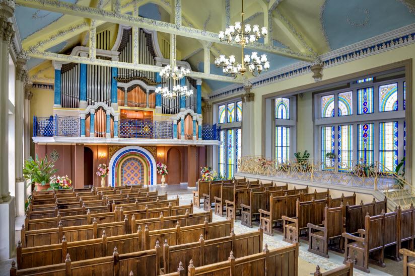 Центр органной музыки в Ливадии