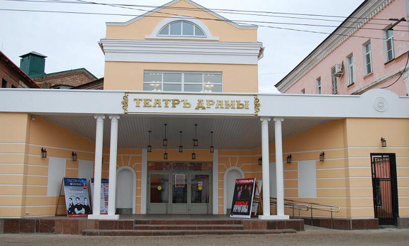 Драматический театр Рыбинска
