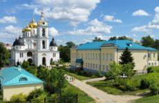 Достопримечательности Дмитрова (Московская область)