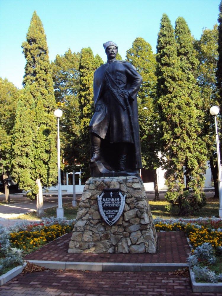 Памятник казакам-основателям