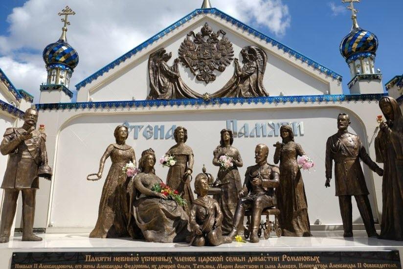 Памятная стена царской династии Романовых