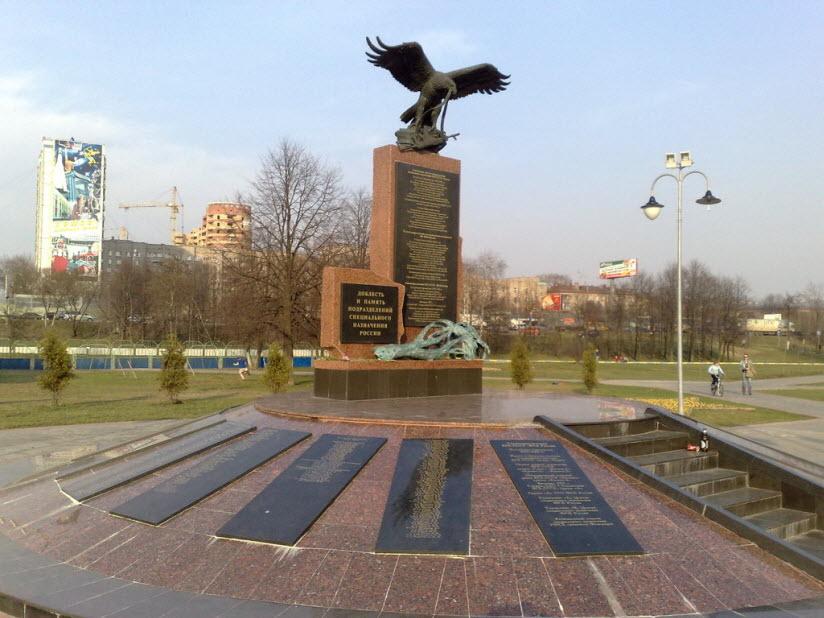 памятник героям войн необъявленных