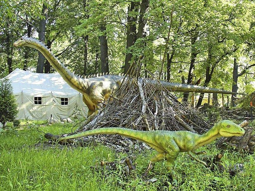 Парк динозавров «Тайны мира»