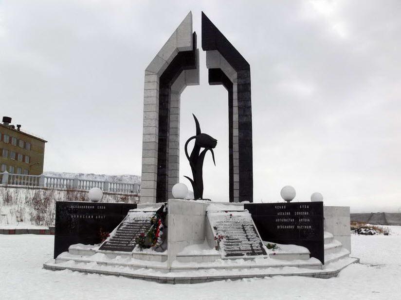 Мемориальная композиция «Черный тюльпан»