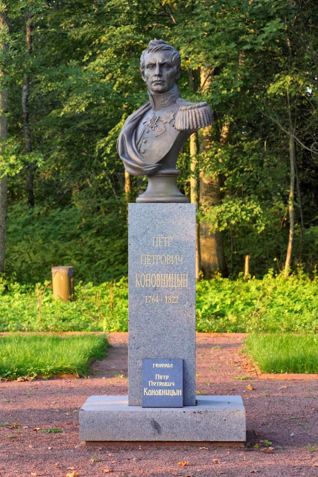 бюст Коновницына в Кярово