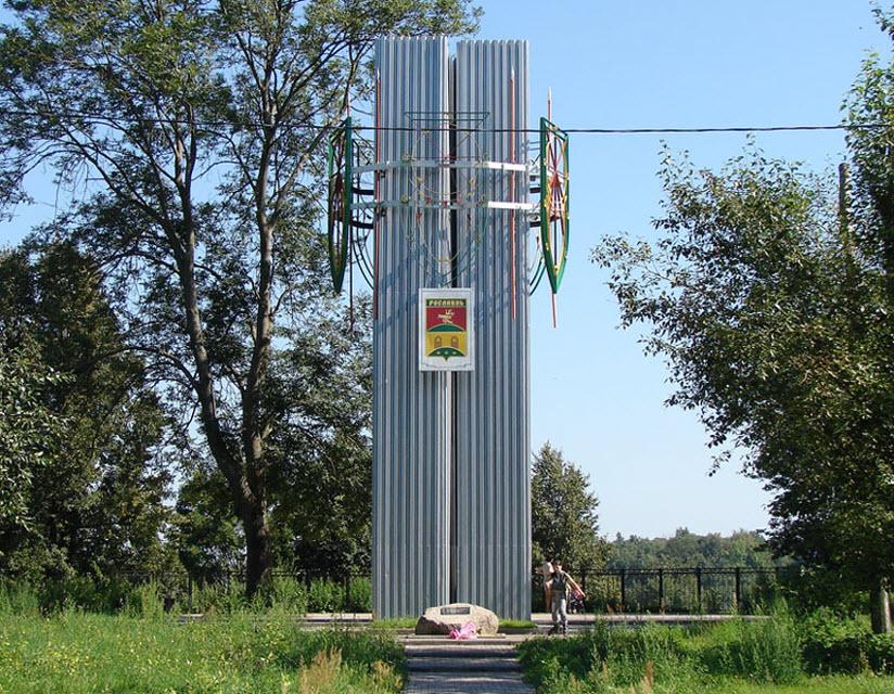 фото монумента на горе