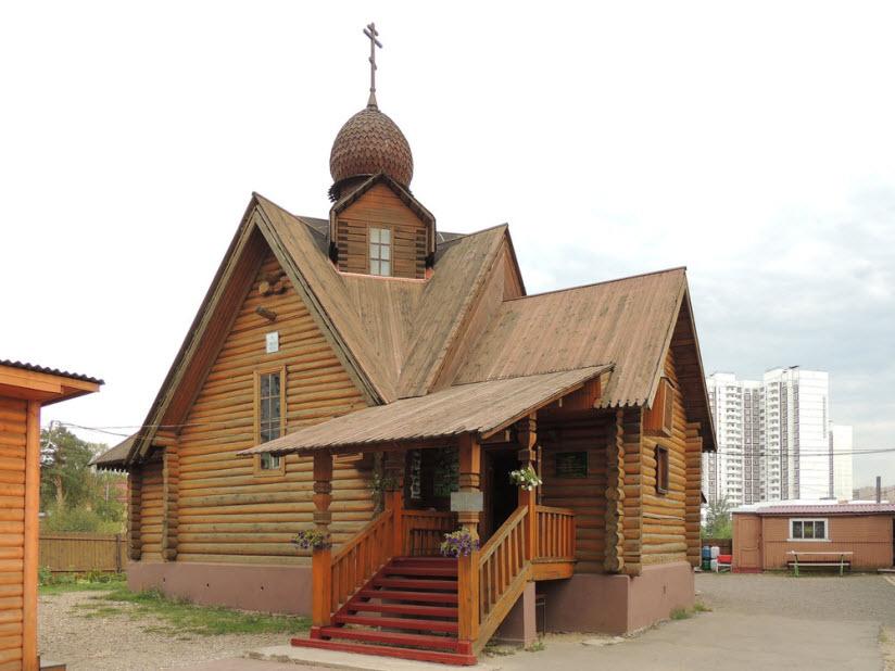 Храм-часовня Сергия Радонежского