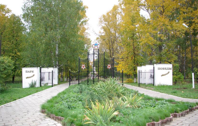 Калязинский парк Победы