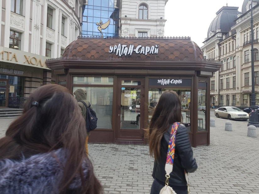 кофейня Ураган-Сарай