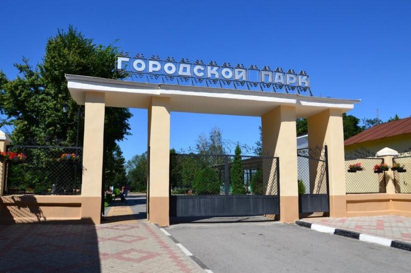 МАУК «Городской парк»