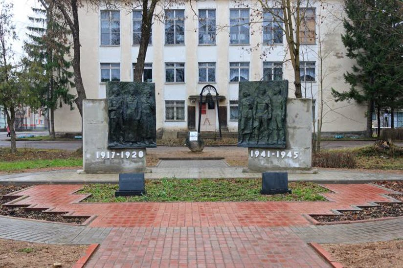 Мемориал героям народной войны
