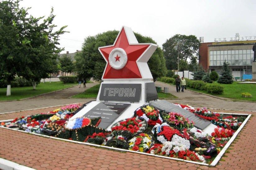 Мемориальная звезда «Славы героям»
