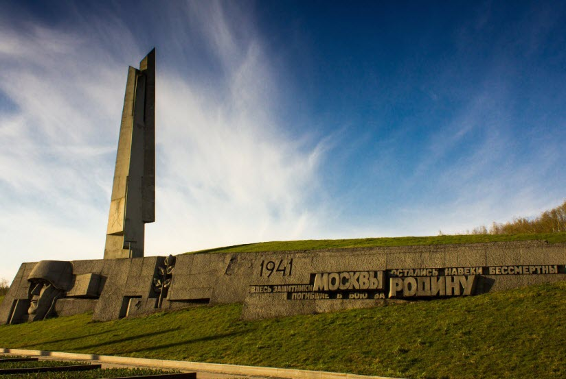 Мемориальный комплекс «Штыки»