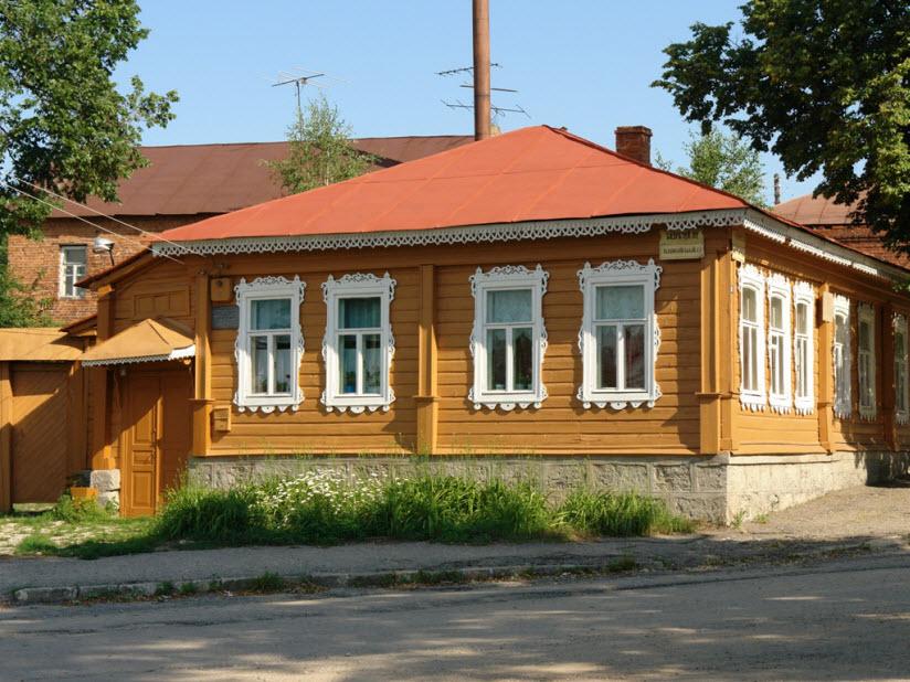 Музей Ивана Бунина