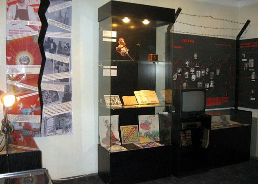 Музей памяти Новочеркасской трагедии 1962 года
