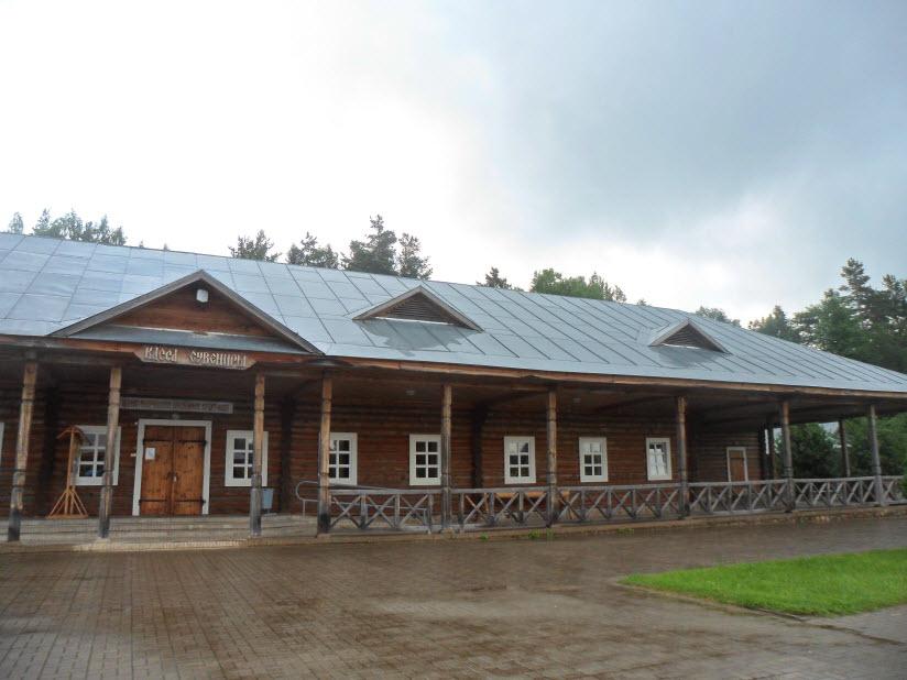 Музейная почта