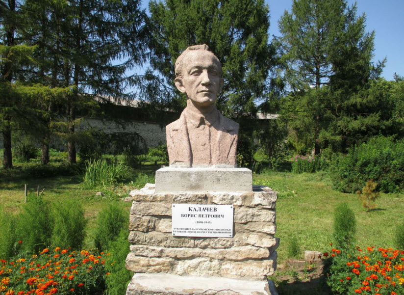Памятник Б.П. Калачеву