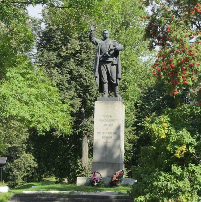 Памятник героям-партизанам и подпольщикам