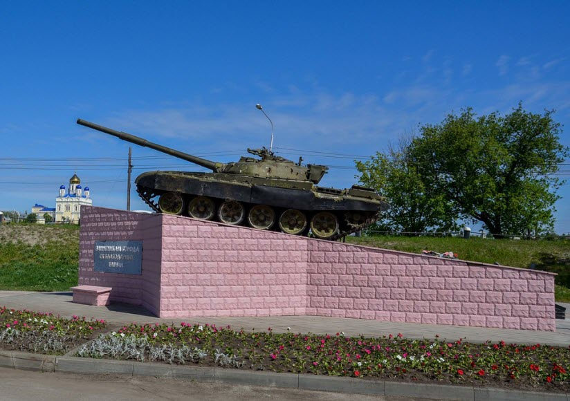 Памятник танкистам 150-й отдельной бригады