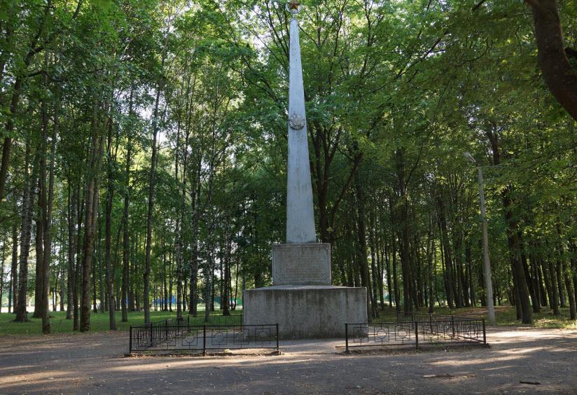 Памятный знак в Парке Победы
