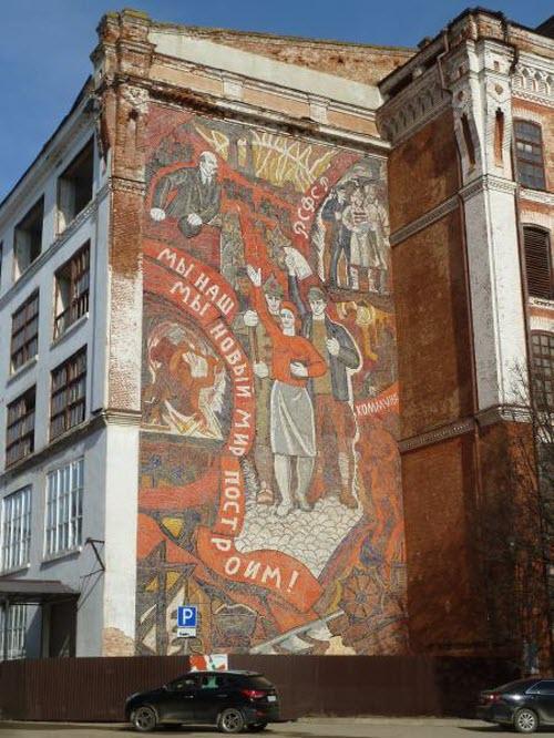 Панно «Ленин и люди»