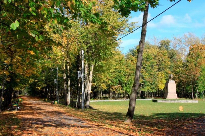 Парк «Романовка»