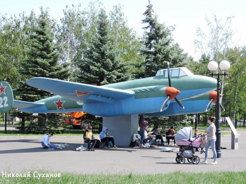 самолеты в парке Победы