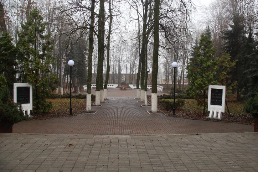 Сквер памяти погибшим воинам