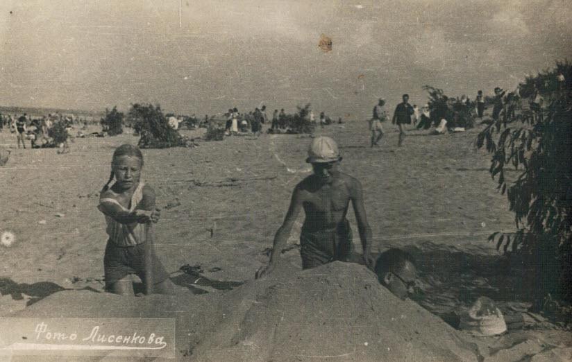 старые фото пляжей Маркиза