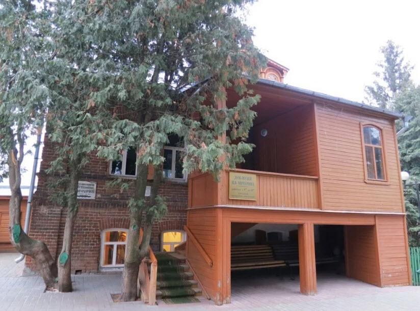 Дом-музей И.В. Мичурина