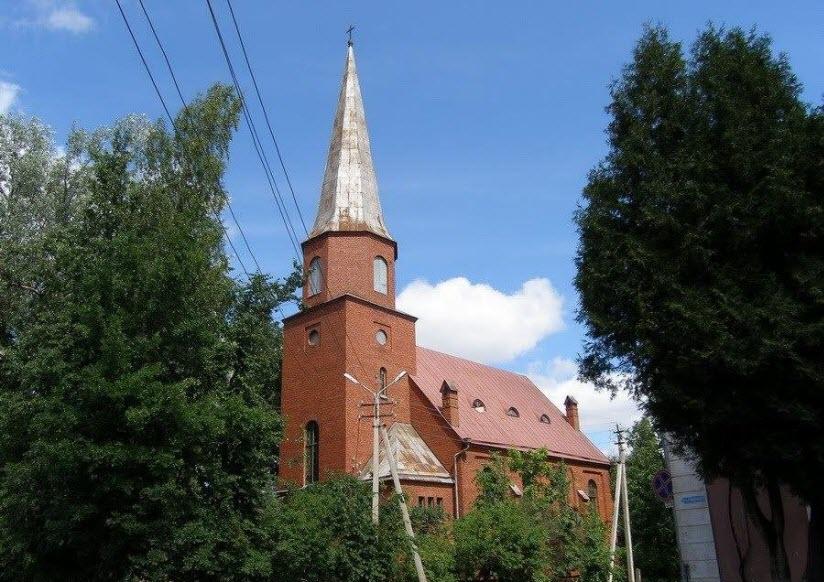 Евангелическо-Лютеранская церковь Святого Петра