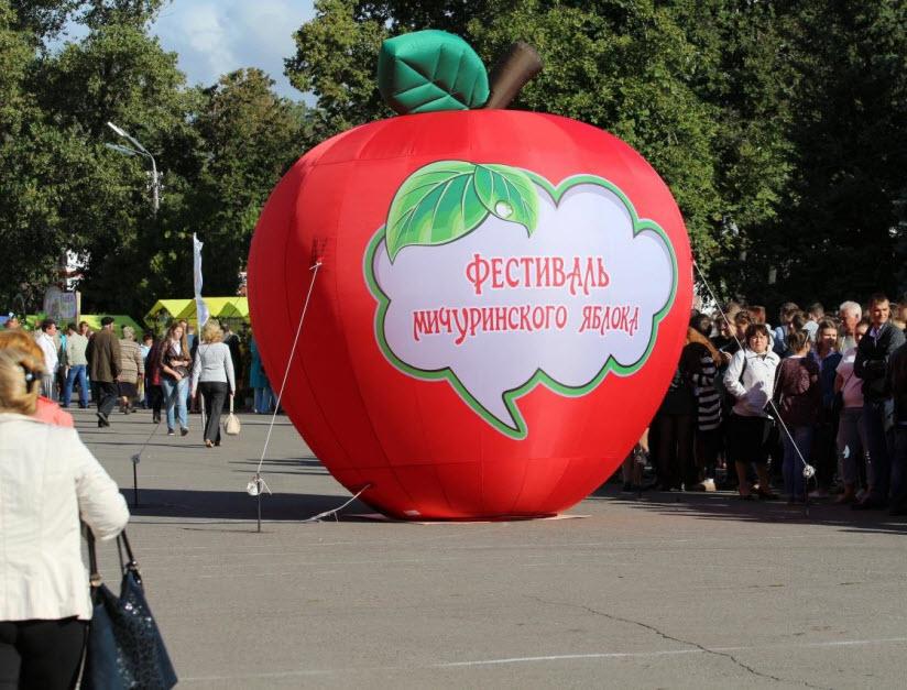 Фестиваль Мичуринского яблока