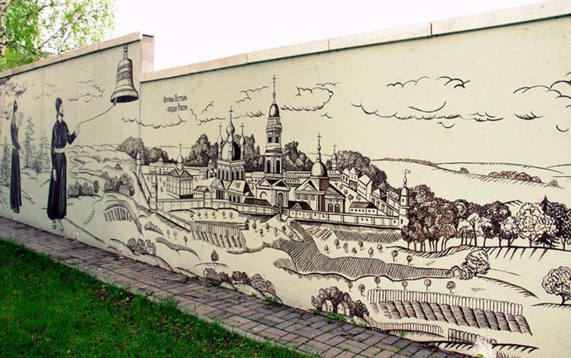 Историческая стена